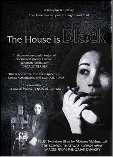 The House Is Black (1963) - IMDb