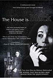 The House Is Black Poster