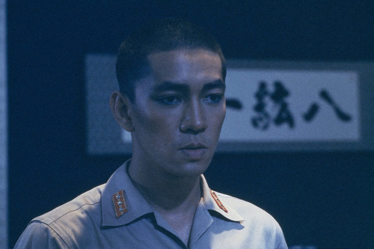5 things to know about composer ryuichi sakamoto - Ryuichi Sakamoto Merry Christmas Mr Lawrence