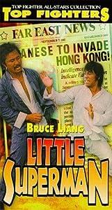 Watch free released movies Sheng long huo hu xiao ying xiong [720px]