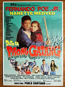 Dito sa Pitong Gatang movie hindi free download