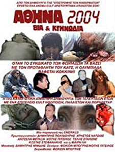Watch downloaded movies Ta remalia by [Ultra]