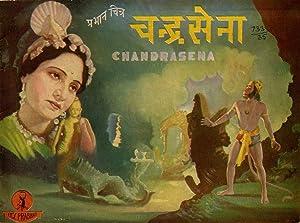 Chandrasena movie, song and  lyrics