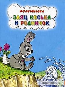 New movie Zayats Koska i rodnichok [hd1080p]
