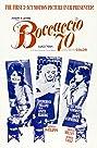 Boccaccio '70 (1962) Poster