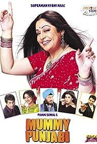 Jackie Shroff, Kirron Kher, and Kanwaljit Singh in Mummy Punjabi: Superman Ki Bhi Maa!! (2011)