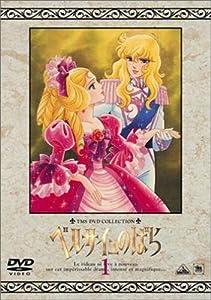 Film lädt Webseiten kostenlos herunter The Rose of Versailles: Ano bishou wa mou kaeranai! by Riyoko Ikeda [2048x1536] [2K] Japan