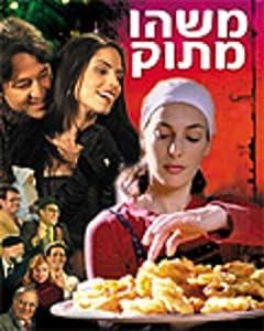 Best movies downloads sites Mashehu Matok [movie]