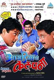 Ideachi Kalpana Poster