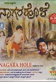 Nagarahole Poster