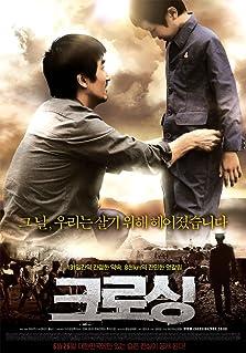 Crossing (2008)