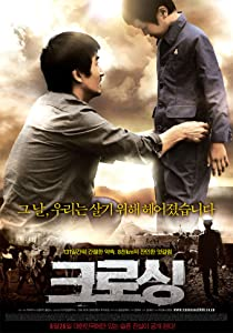 Watch latest movie for free Keurosing by JK Youn [DVDRip]