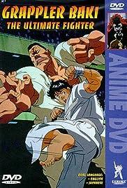 Grappler Baki The Ultimate Fighter Poster