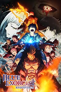 Blue Exorcist: Kyoto Saga full movie in hindi download