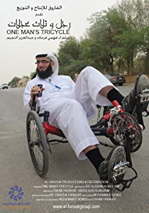 Direct download 300mb movies One Man's Tricycle by [Mp4]