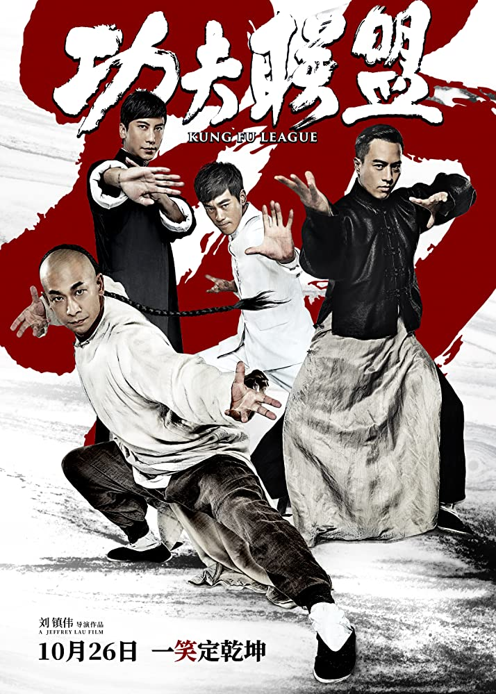 Kung Fu League (2018) Hindi Dual Audio 480p BluRay 350MB ESubs