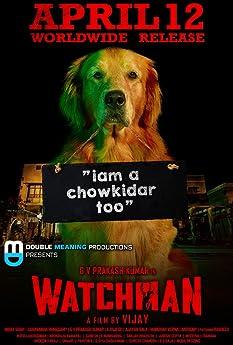 Watchman (2019)