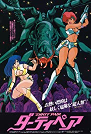 Original Dirty Pair: Project Eden(1987) Poster - Movie Forum, Cast, Reviews