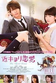 Close Range Love Poster