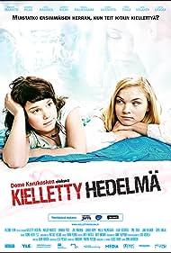Kielletty hedelmä (2009) Poster - Movie Forum, Cast, Reviews