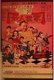 Jian ren shi jia (1994) filme kostenlos