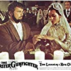 Barbara Carrera and Tom Laughlin in The Master Gunfighter (1975)