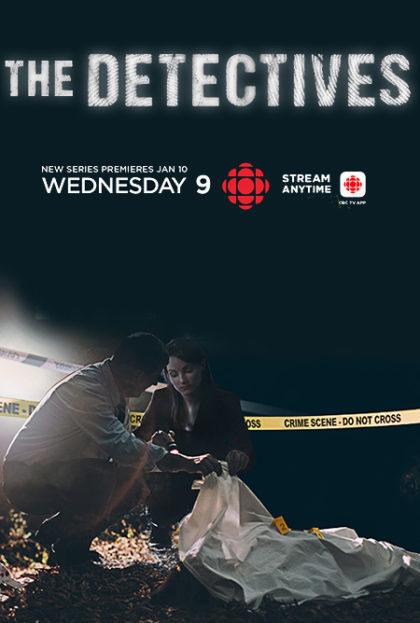დეტექტივები / THE DETECTIVES (2018)