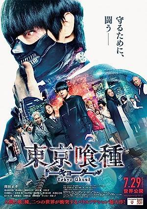 Permalink to Movie Tokyo Ghoul (2017)