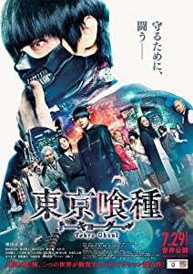 Tokyo Ghoul full movie with english subtitles online download