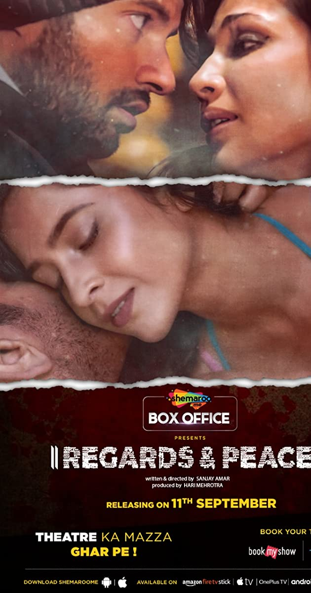 Free Download Regards & Peace Full Movie