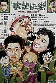 Sing dan fai lok (1984)