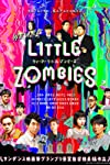 Shanghai Film Review: 'We Are Little Zombies'