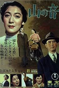 Yama no oto (1954)