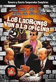 Los ladrones van a la oficina (1993)