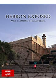 Inside Hebron: Among the Settlers