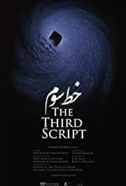 The Third Script Poster