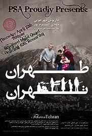 Tehran, Tehran Poster