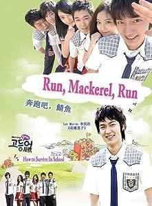 Downloads for mp4 movies Mackerel Run by Tae-ra Shin [480i]