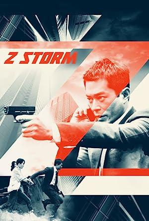 Permalink to Movie Z Storm (2014)