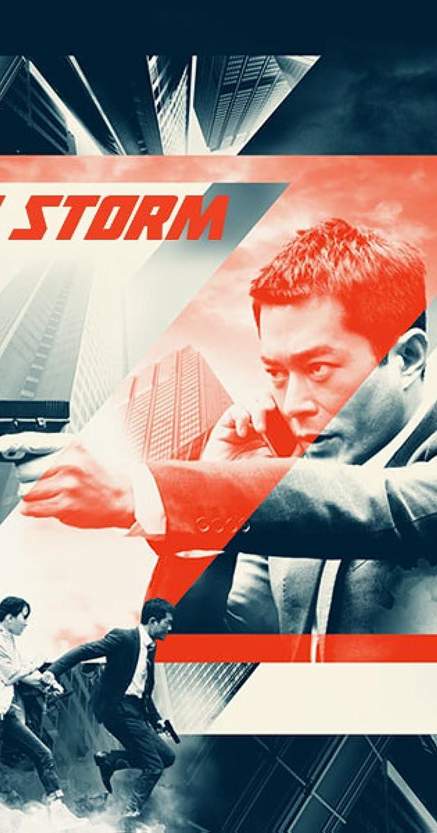 Z Storm (2014)
