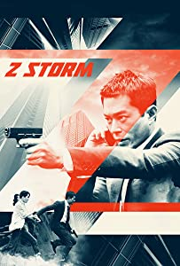the Z Storm hindi dubbed free download