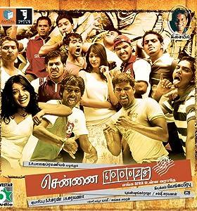 Watch now movie Chennai 600028 by Venkat Prabhu [pixels]