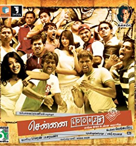 Good movies Chennai 600028 [Full]