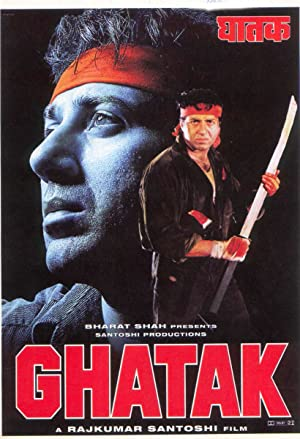 Rajkumar Santoshi Ghatak: Lethal Movie