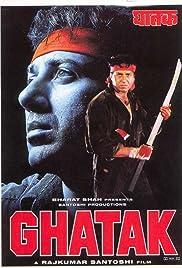 Ghatak: Lethal(1996) Poster - Movie Forum, Cast, Reviews