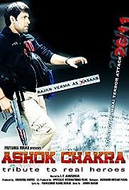 Ashok Chakra: Tribute to Real Heroes Poster
