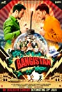 Bangistan (2015) Poster
