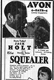 The Squealer Poster