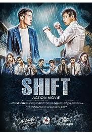 Shift (Shiljilt)
