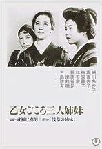 Otome-gokoro - Sannin-shimai